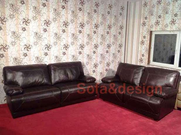 267746010 6 644x461 prodam kozhanye divany premium klassa relaks myagkaya kozhanaya mebel  - Кожаный диван на заказ