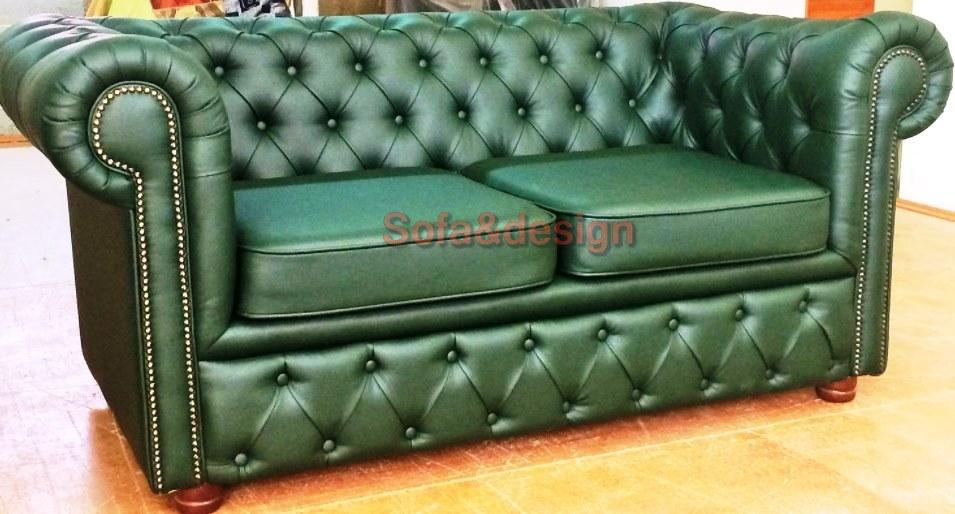Screenshot 5 - Кожаный диван на заказ