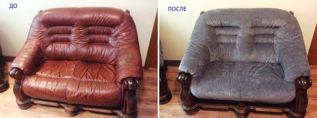 444 1024x381 - Перетяжка мягкой мебели
