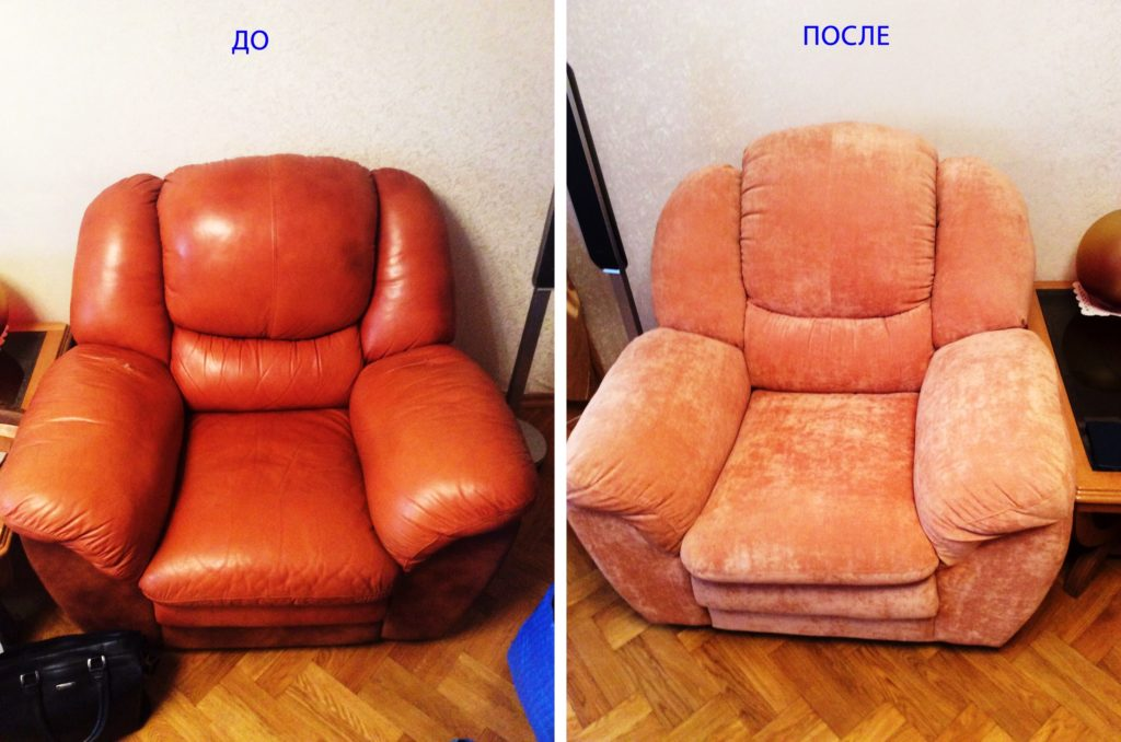 545 1024x678 - Перетяжка мягкой мебели