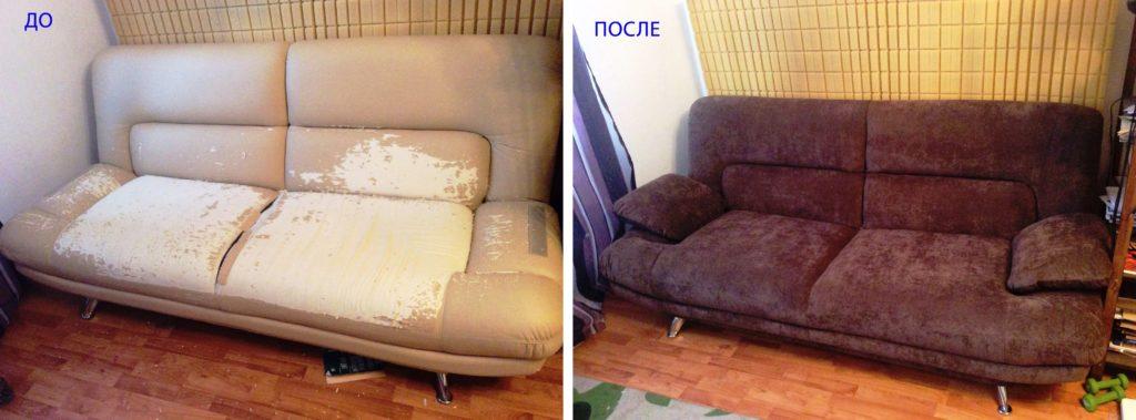 989 1024x379 - Перетяжка мягкой мебели