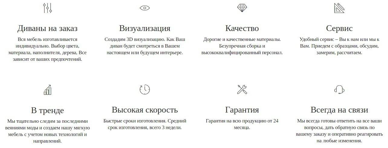 myi divanyi - ДИВАНЫ НА ЗАКАЗ ВИННИЦА