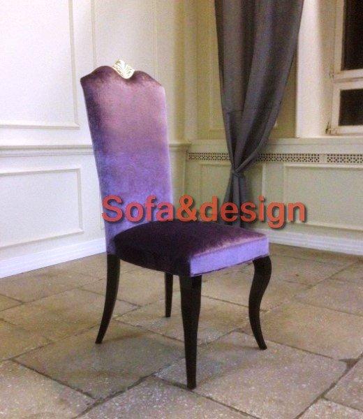 8d9r - Фиолетовый диван на заказ