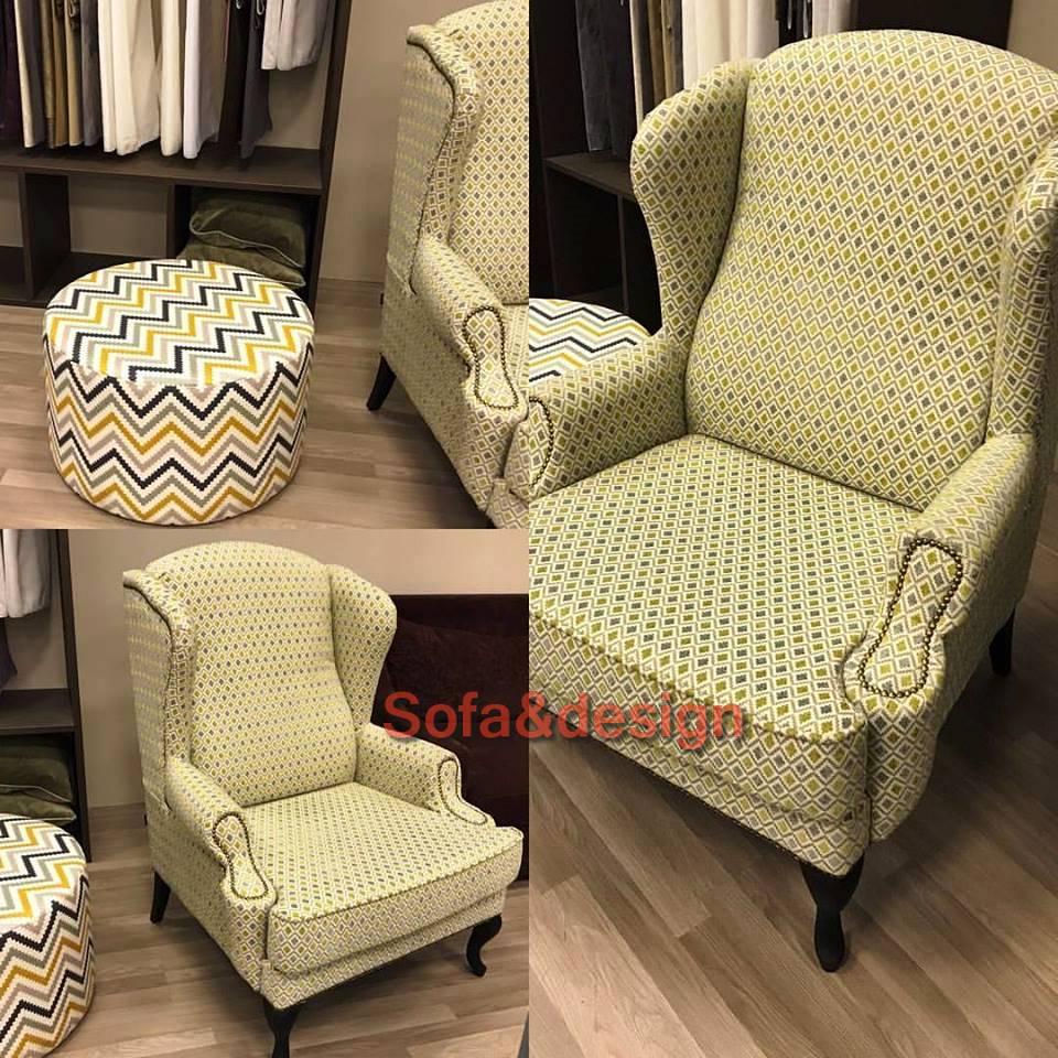 6870 n - Кресла на заказ Киев
