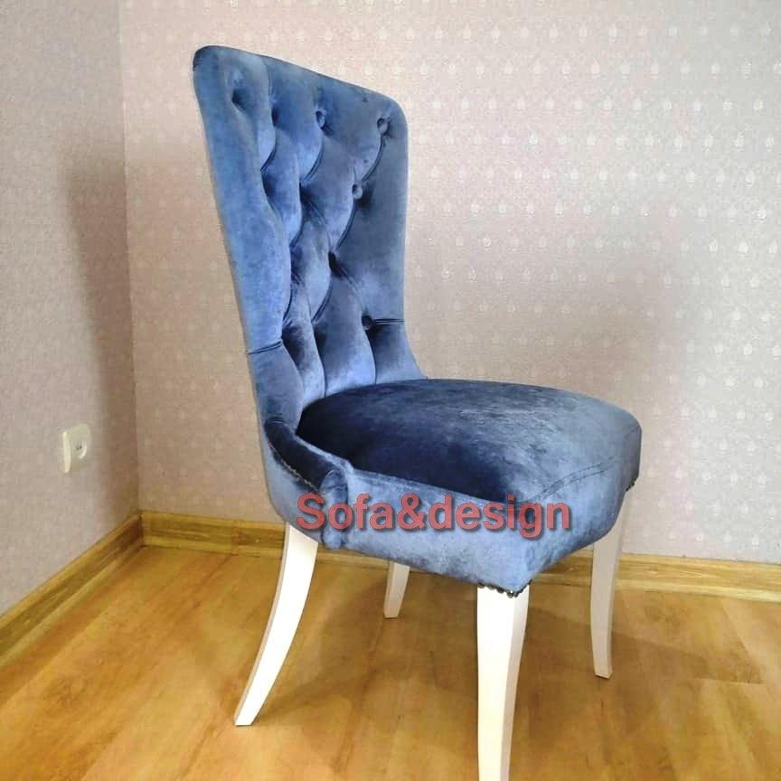 dfhrt - Кресла на заказ Киев