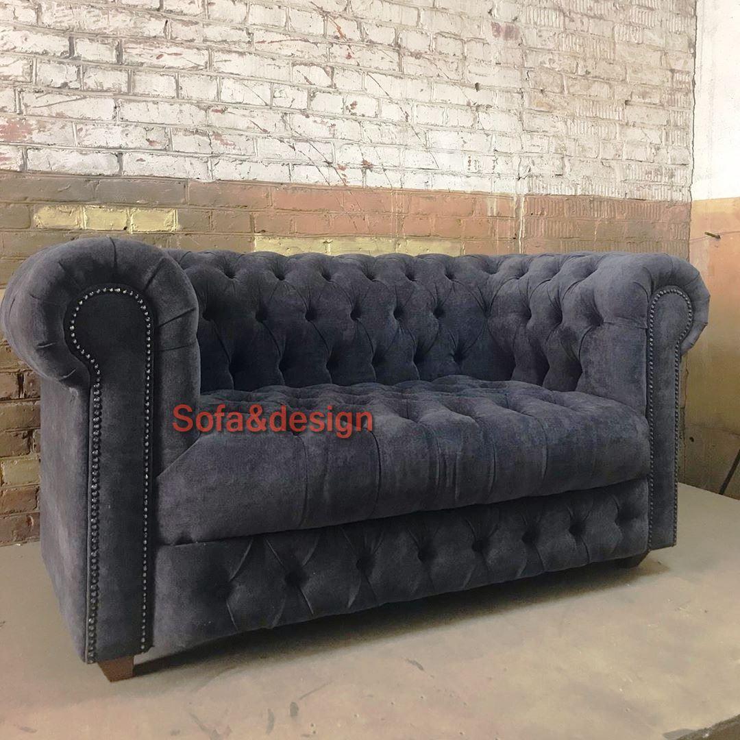 диван темно серый в пиковке